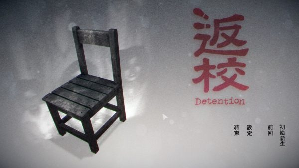 Detention (PS4) Review