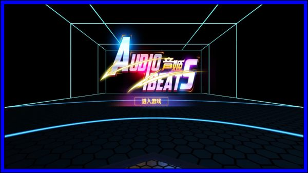 Audio Beats (PSVR) Review