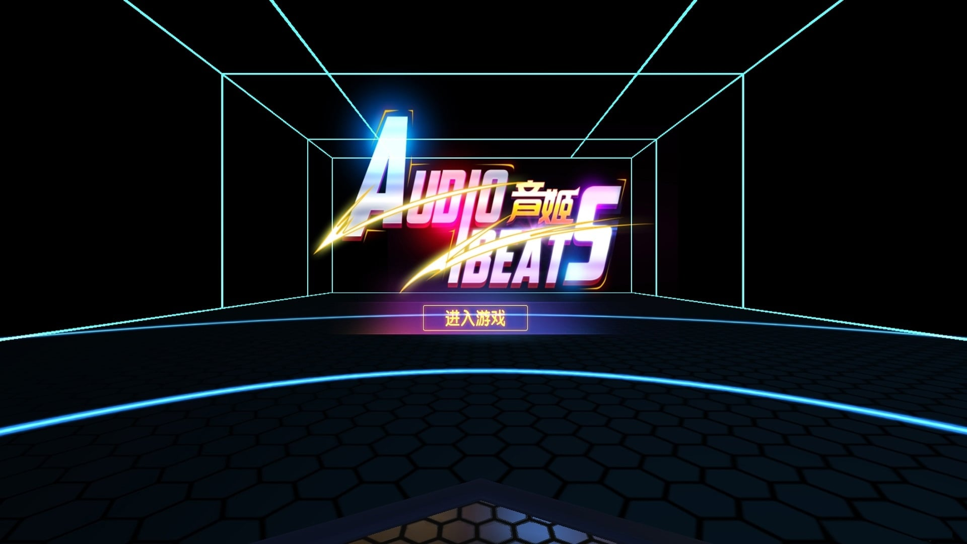 Audio Beats (PSVR) Review