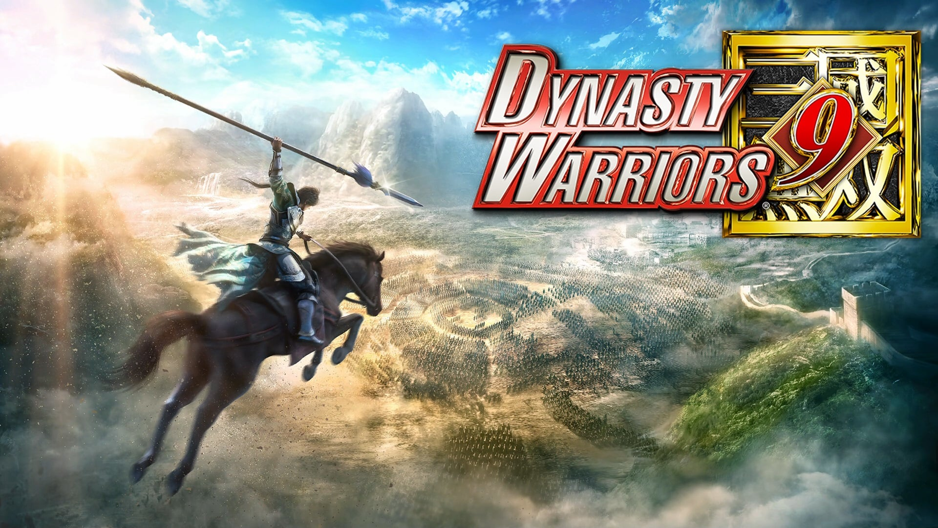Dynasty Warriors 9 (PS4) Review