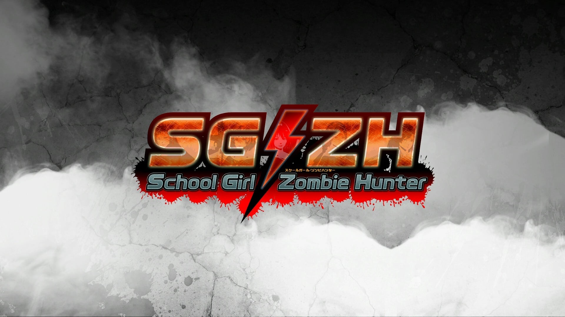 SG/ZH [School Girl / Zombie Hunter] (PS4) Review