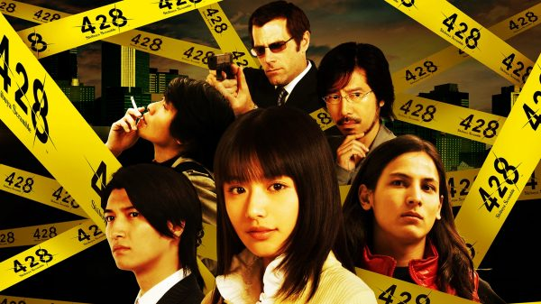 428: Shibuya Scramble (PS4) Review