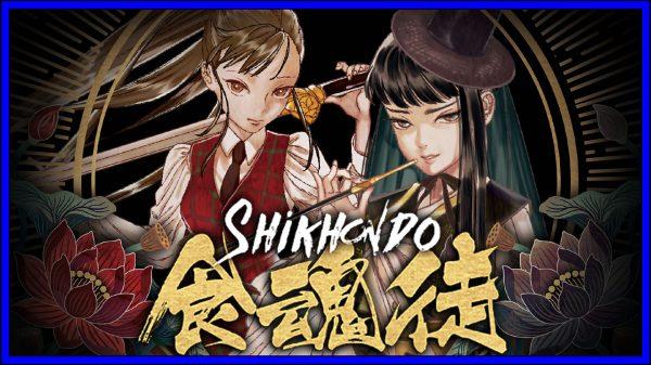 Shikhondo – Soul Eater (PS4) Review