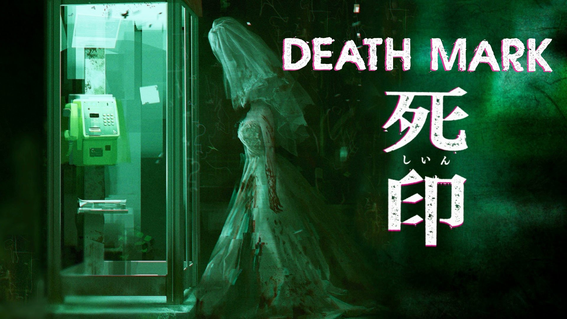 Death Mark (PS4) Review