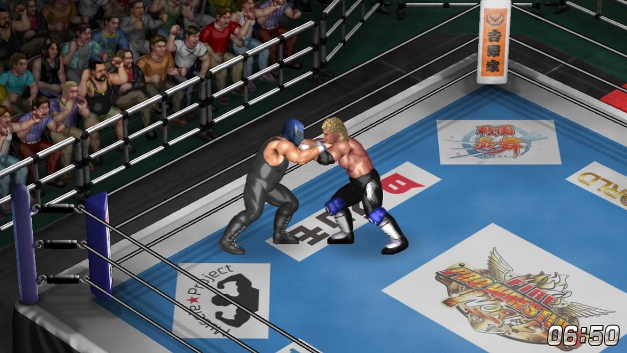 fire pro wrestling - you took my job no you took my job