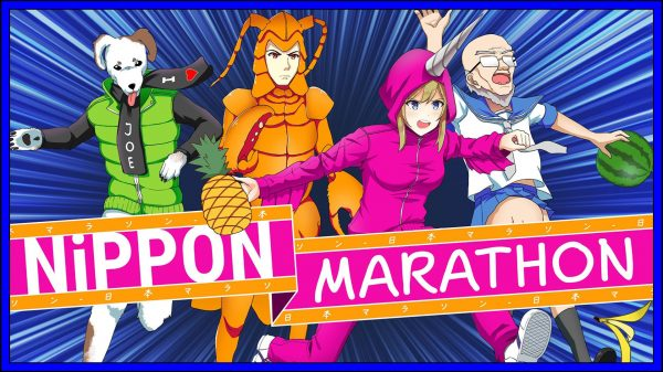 Nippon Marathon (PS4) Review