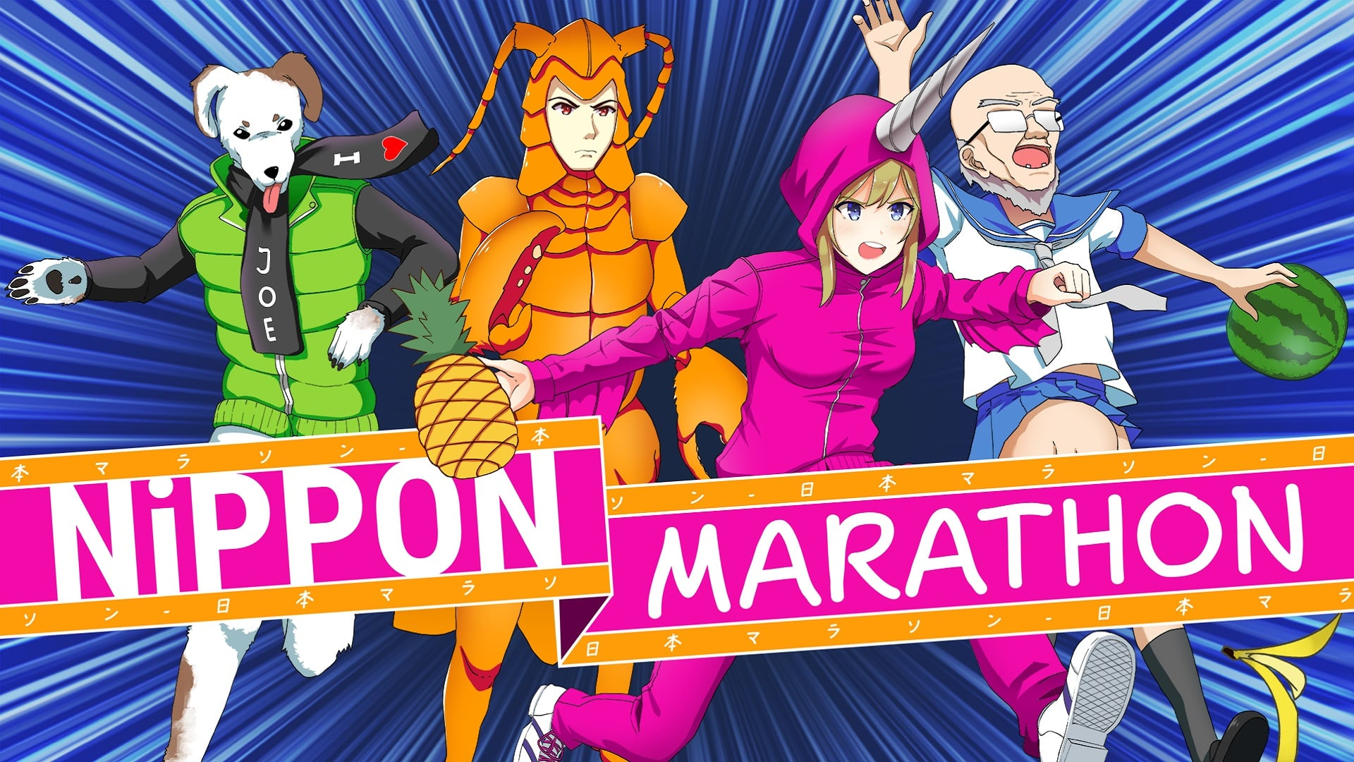 Nippon Marathon (PS4) Review