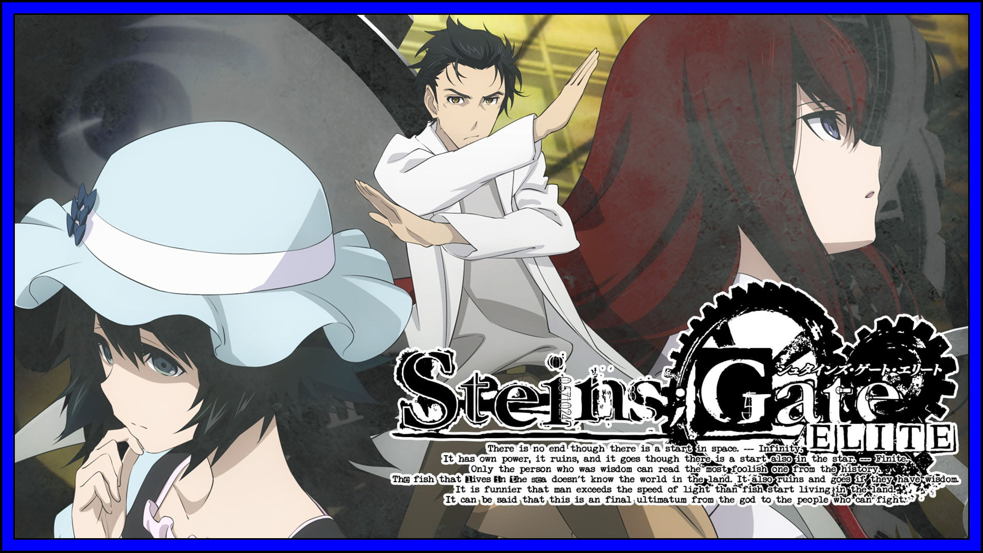 Steins Gate Elite Fi3
