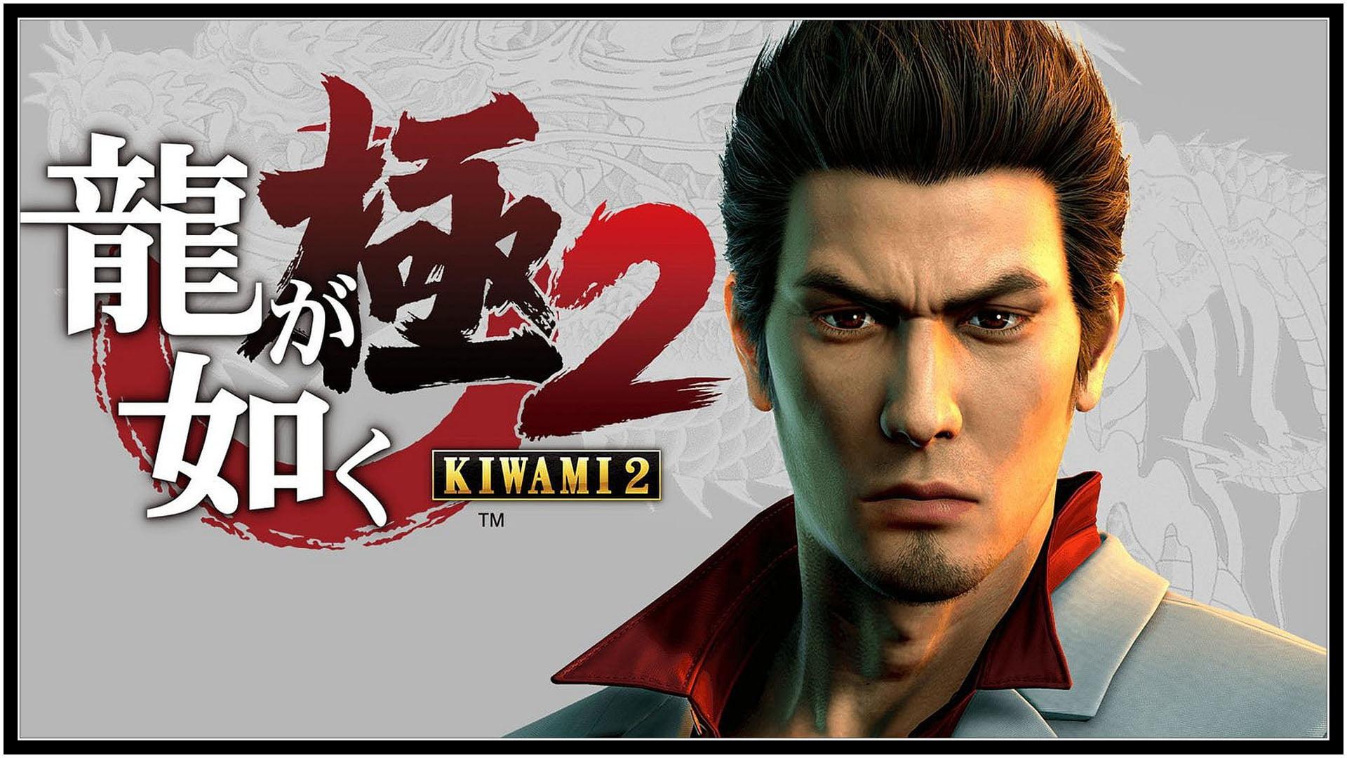 Yakuza Kiwami 2 Fi3