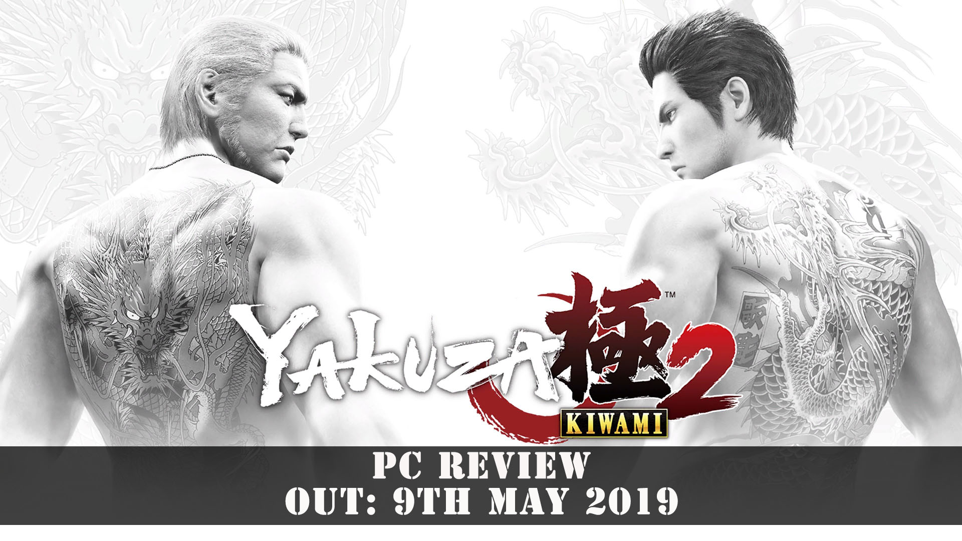 Yakuza Kiwami 2 (PC) Review