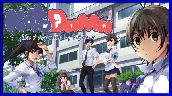 Kotodama: The 7 Mysteries of Fujisawa (PS4) Review