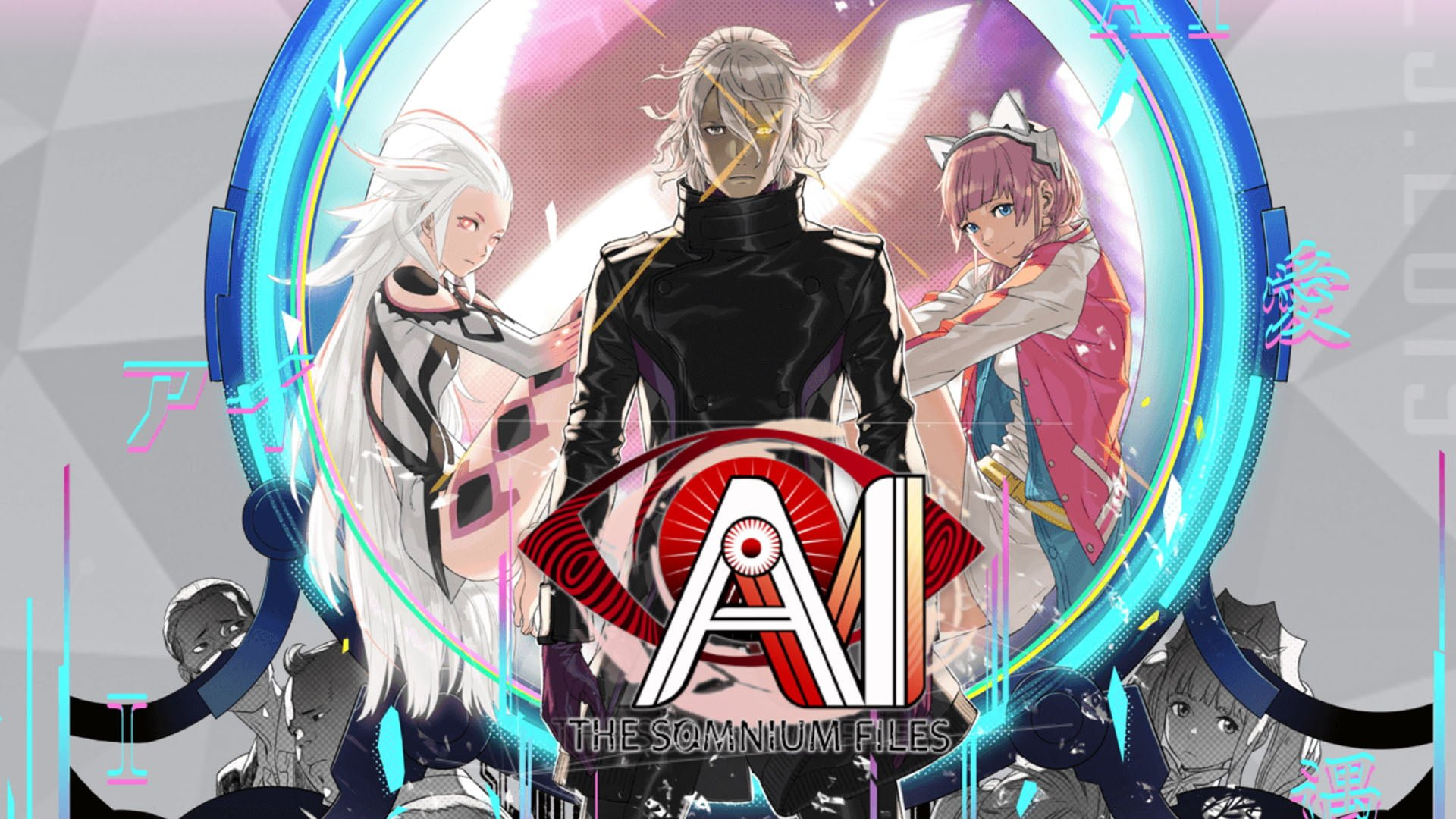 AI: The Somnium Files (PS4) Review
