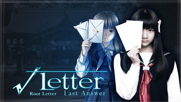 Root Letter: Last Answer [√Letter] (PS4) Review