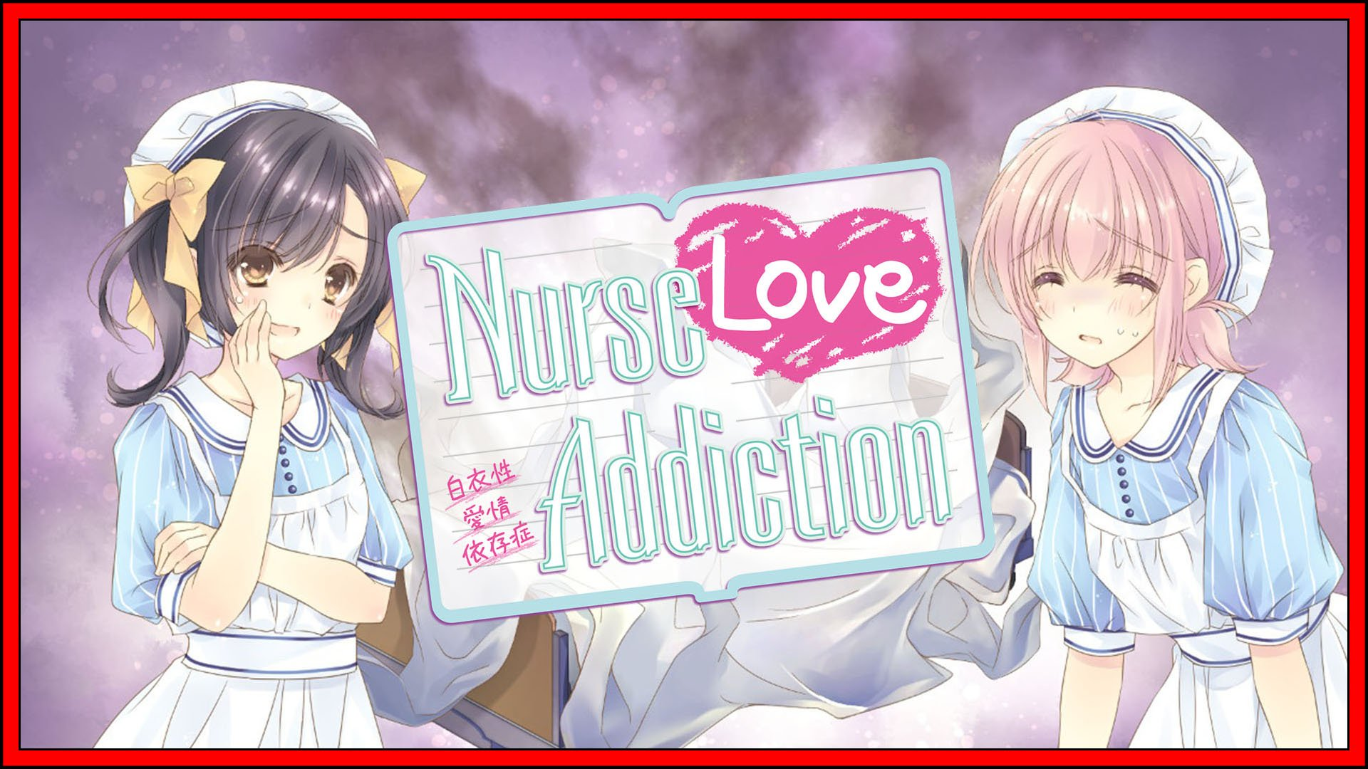 Nurse Love Addiction Fi3