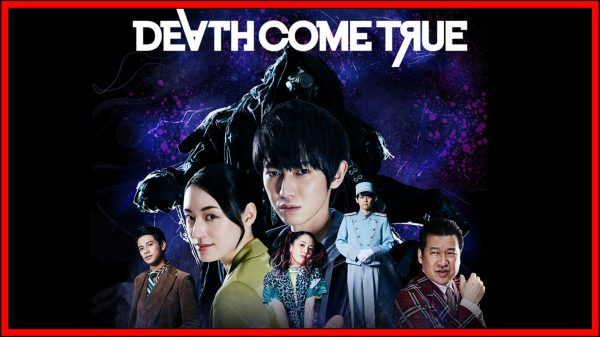 Death Come True (Switch) Review